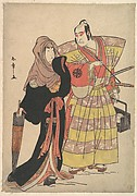 Scene from a Drama