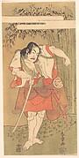 The Actor Nakamura Sukegoro I with His Sword Drawn in a Defiant Attitude