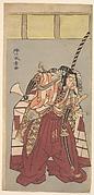 The Actor Ichikawa Danjuro V, Attired in Voluminous Ceremonial Trousers (Nagabakama)