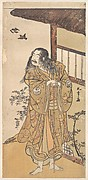 The Ninth Ichimura Uzaemon in the role of Shunkan