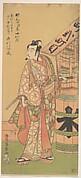 The Second Ichikawa Yaozo in the Role of Soga no Goro