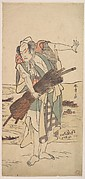 Arashi Sangoro as a Ronin Samurai Standing on the Bank