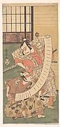 The Second Sakata Hangoro as a Daimyo Attired in a Kamishimo