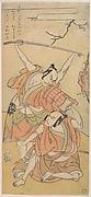 The First Nakamura Nakazo as the Yakko (Servant) Tobahei
