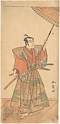 The Fifth Ichikawa Danjuro as a Samurai Attired in Ceremonial Kamishimo