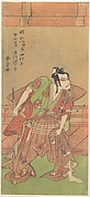 Ichikawa Danjuro V (1741–1806) with Sword and Fan