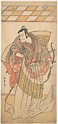 The First Nakamura Nakazo as a Man of High Rank Attired in Naga-Bakama