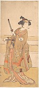 Onoe Tamizo as a Samurai Woman