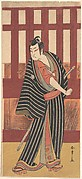 The Second Ishikawa Monosuke in the Role of Karigane Bunshichi