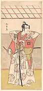 Ichikawa Danjuro V as a Samurai of High Rank