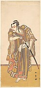 Ichikawa Danzo III as a Samurai Drawing a Sword