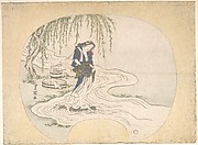A Woman Stands on a Rock in a Stream Washing Clothes