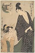 Gonpachi ni Komurasaki no Toko no Tsuki