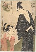 Shared Feelings in the Bedchamber of Komurasaki and Gompachi