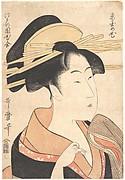 Azumaya no Hana