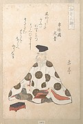 Kakinomoto no Hitomaro (ca. 662–710), One of the Three Gods of Poetry From the Spring Rain Collection (Harusame shū), vol. 1