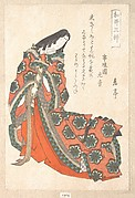 Sotoori-hime (early 5th century), One of the Three Gods of Poetry From the Spring Rain Collection (Harusame shū), vol. 1