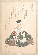 Yamabe no Akahito (active 724–736), One of the Three Gods of Poetry From the Spring Rain Collection (Harusame shū), vol. 1