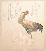 Cock and dog