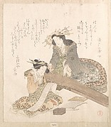 Two Courtesans, One Playing a Koto (Harp) and The Other Reading a Letter