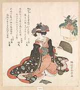 Courtesan and New Year Decoration