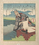 "The Chinese Calligrapher Boying (Japanese: Hakuei; also known as the ""Sage of Cursive Script""); ""Inkstone"" (Suzuri), from Four Friends of the Writing Table for the Ichiyō Poetry Circle (Ichiyō-ren Bunbō shiyū)   From the Spring Rain Collection (Harusame shū), vol. 1"