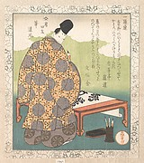 """The Heian Court Calligrapher Ono no Tōfū (894–966); """"Calligraphy Brush"""" (Fude), from Four Friends of the Writing Table for the Ichiyō Poetry Circle (Ichiyō-ren Bunbō shiyū) From the Spring Rain Collection (Harusame shū), vol. 1"""
