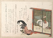 鶏図衝立を見る鶏<br/>Cock Eyeing a Free-standing Screen Painted with Cock, Hen, and Chicks, from Spring Rain Surimono Album (Harusame surimono-jō), vol. 1
