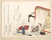 Desk Screen, Writing Set, Painting of Tiger, and Mounting Paraphernalia, from Spring Rain Surimono Album (Harusame surimono-jō, vol. 1)
