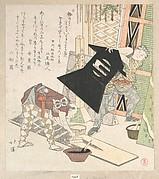 Preparations for the New Year, from Spring Rain Surimono Album (Harusame surimono-jō, vol. 1)