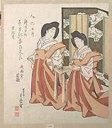 Two Court Ladies