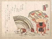 Musical Instruments for the Noh Dance