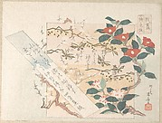 Designs of Writing-Paper with Flowers