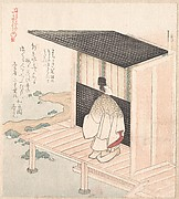 Young Nobleman Looking Inside of a House