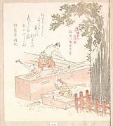 History of Kamakura: Building Tsurugaoka Hachiman Shrine