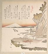 History of Kamakura: Enoshima Island