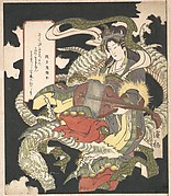Benzaiten (Goddess of Music and Good Fortune) Seated on a White Dragon