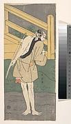 Arashi Ryuzo as a Man Clad only in a Pale Blue Garment