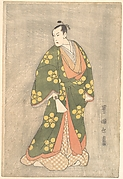 Bandō Hikosaburō III in the Role of Sugawara no Michizane