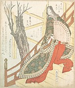 Court Lady with a Fan—a Cherry-Tree in Bloom