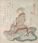 Courtesan Seated on a Carp