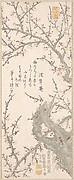 Plum Tree in Blossom