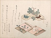 Spring Rain Collection (Harusame shū), vol. 2: Pine Shoots and Accoutrements for New Year's Celebrations