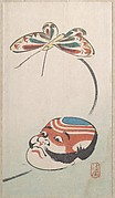 Butterfly and Mask of Yakko (the footman of a samurai)