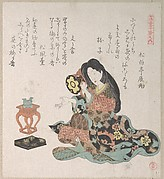 Lady Beating a Hand-Drum (Tzusumi) By the Side of The Incense Burner