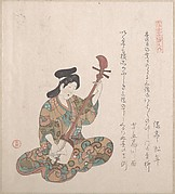 Woman Playing on the Shamisen