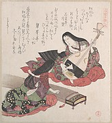 Two Ladies; One is Playing the Biwa (Japanese Lute) and the Other, the Koto (Japanese Harp)