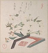 Cherry Blossoms and Seal-box with Ink and Ruler
