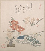 Peach Blossoms, a Seal and a Seal-box