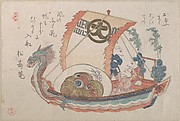 Treasure Boat (Takara-bune) with Three Rats
